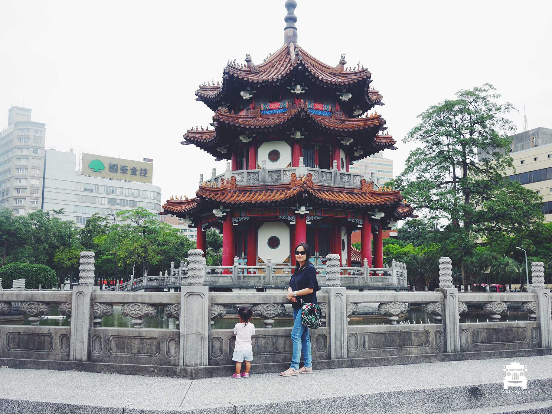 Pagoda at the park