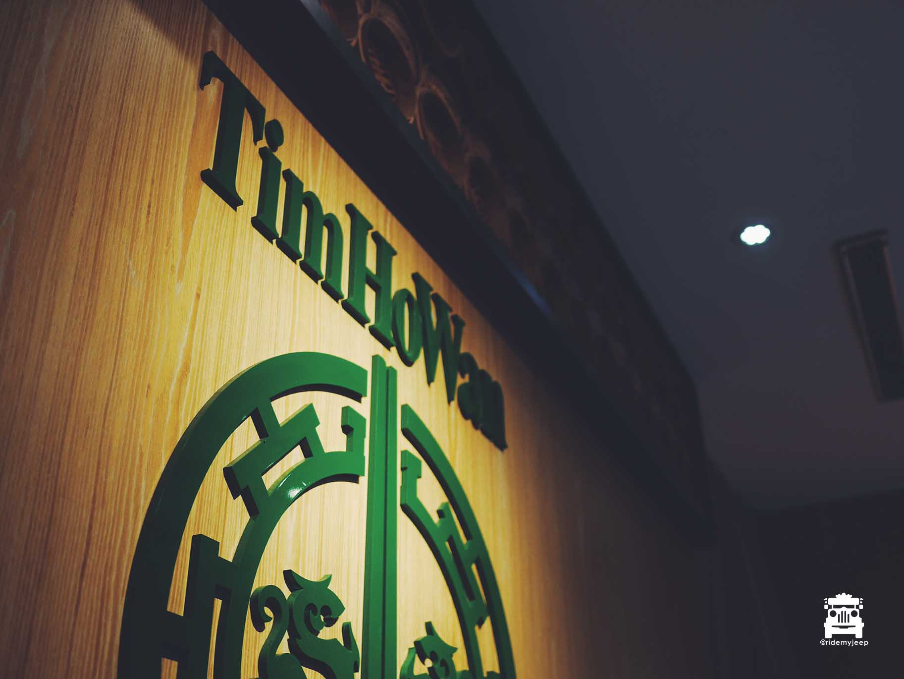 First time trying Tim Ho Wan